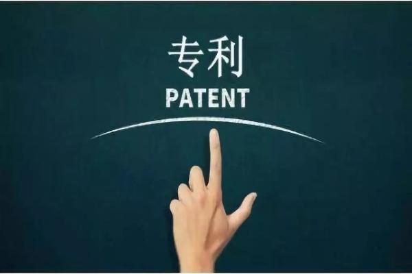 申报2020高新,你的专利成果准备好了吗?