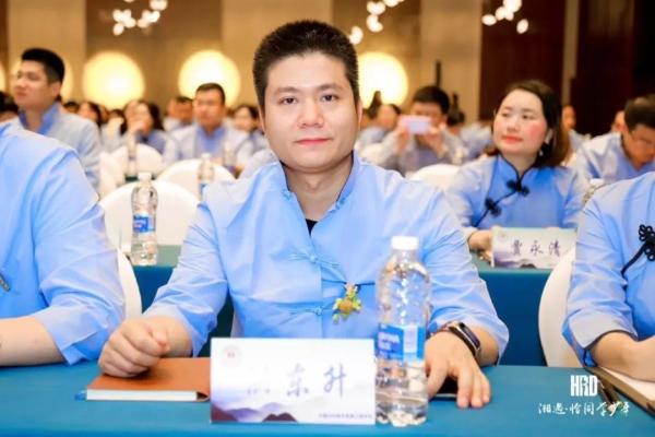 湘遇·恰同学少年,风华正茂-快帮云董事长兼CEO洪东升出席中国HRD俱乐部第三届年会