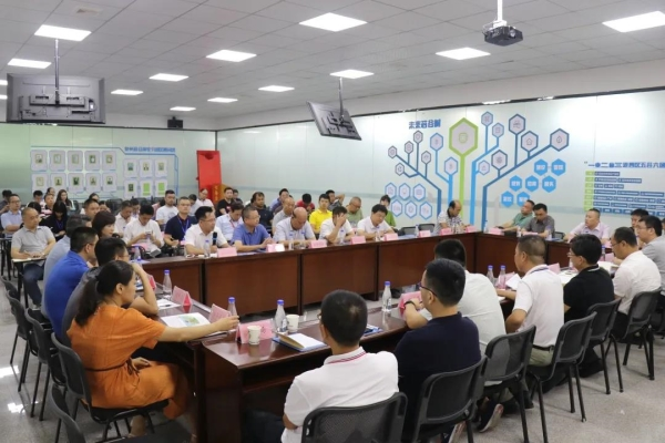 40个单位超3小时的交流考察在中国芯·快帮云孵化器举行